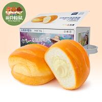 新品【三只松鼠_白桃香颂面包700g/整箱】营养早餐网红夹心食品