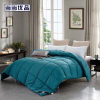 当当优品冬被 保暖羽丝绒纤维被芯 双人加大被子220*240cm 孔雀蓝