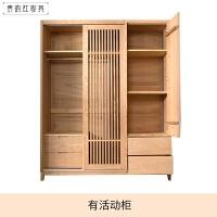大衣柜全实木衣柜 储物衣橱北欧现代家具 3门