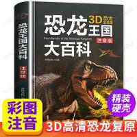 隐藏的图画捉迷藏全套12册 专注力训练书童话恐龙成语故事四大名著 找不同儿童益智幼儿2-3-6-7-10岁公主思维游戏小学生高难度高级
