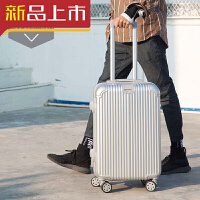 拉杆箱万向轮女行李箱24寸旅行箱男旅游密码皮箱子20寸登机箱