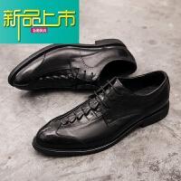 新品上市系带皮鞋男英伦风纹真皮商务男鞋冬季休闲尖头型师时尚潮鞋