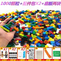 小颗粒积木 兼容积木小颗粒3-6岁拼装拼插7男女孩子8儿童玩具9拼图10