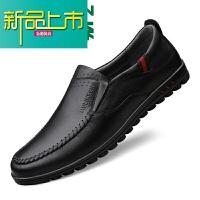 新品上市男鞋透气春季真皮休闲皮鞋男士软底豆豆鞋牛皮时尚懒人鞋子