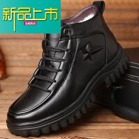 新品上市棉鞋男冬季真皮羊毛棉皮鞋皮毛一�w高�托�加�q保暖男鞋加厚爸爸鞋