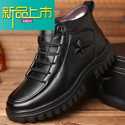 新品上市棉鞋男冬季真皮羊毛棉皮鞋皮毛一体高帮鞋加绒保暖男鞋加厚爸爸鞋   新品上市,1件9.5折,2件9折