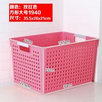 日式双色塑料收纳筐收纳篮桌面置物篮整理筐35.5*26*21CM厨房浴室储物收纳篮子 红色