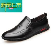新品上市无鞋带皮鞋男士真皮休闲不系带英伦韩版套脚青年商务工作透气