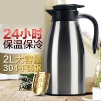 欧式保温壶不锈钢家用大容量热水瓶保温瓶水壶暖壶暖瓶2L