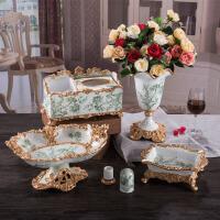 高档欧式树脂水果盘纸巾盒烟灰缸三件套装家居婚庆礼物茶几摆件