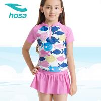 hosa浩沙儿童泳衣女童分体裙式宝宝可爱大小童女孩度假游泳衣