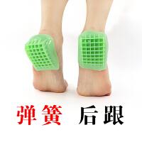 跟痛症鞋垫鞋垫脚跟弹力足跟垫骨刺鞋垫硅胶运动脚后跟疼痛缓解垫