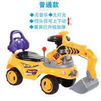 �和�玩具挖掘�C可坐可�T����大�挖�C音�饭こ�W步�男孩挖土�Cc �伺�