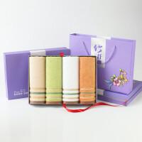 毛巾竹纤维礼盒结婚庆生日送回礼品商务定制印刷LOGO套装T 36x26cm