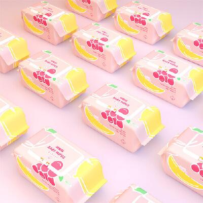 甜蜜蜜 婴儿手口柔湿巾80抽*5包 加盖锁水 不连抽 含水量足 柔软放心用