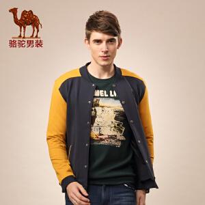 骆驼男装 微弹棒球领棉涤卫衣 商务休闲单排扣拼色卫衣 男