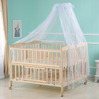 宽1米1 多功能双胞胎婴儿床实木宝宝双人儿童床无漆大尺寸加宽长MY11
