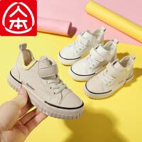 人本童鞋儿童高帮鞋女童小白鞋2019新款男童白色板鞋宝宝运动鞋子