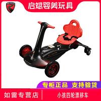 美国rollplay如雷玩具儿童电动车小孩四轮漂移车成人卡丁车可坐人