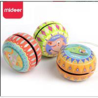弥鹿儿童悠悠球女孩男孩礼物幼儿园彩色炫酷铁皮溜溜球玩具