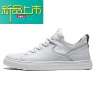 新品上市春季新款运动休闲男鞋子内增高潮流男士英伦韩版板鞋小白鞋男百搭