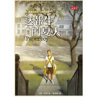 【台版】中文繁体 送�笊�的夏天 美���~伯瑞文�W���y��