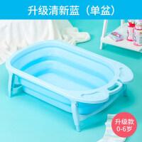 宝宝折叠洗澡桶婴儿浴盆宝宝洗澡盆新生儿用品可坐可躺大号初生儿童沐浴桶