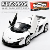 兰博基尼合金汽车模型 仿真保时捷跑车回力车男孩儿童玩具小车模