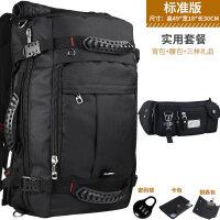 名鹿双肩包男士休闲旅行包大容量行李背包多功能出差旅游户外运动 +腰包