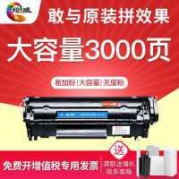 绘威适用惠普HP12A硒鼓HP1005易加粉Q2612A HP1010打印机HP1020plus墨盒1018晒鼓M100