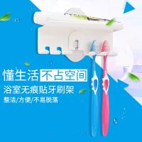 欧润哲 静电无痕贴牙刷架 浴室壁挂免钉牙刷收纳架牙膏牙具置物架