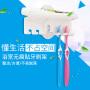 【满减】欧润哲 静电无痕贴牙刷架 浴室壁挂免钉牙刷收纳架牙膏牙具置物架