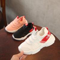 夏季儿童白色运动鞋透气男童跑步鞋学生女童小白鞋球鞋单鞋