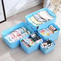 塑料收纳箱书本衣物储物箱抽屉衣柜收纳盒整理盒桌面储物盒整理箱