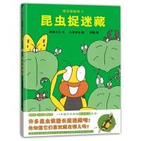 昆虫智趣园5-昆虫捉迷藏