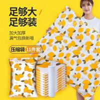 家用储物 防潮防水 真空收纳压缩袋大号打包衣服被子棉被防虫防尘