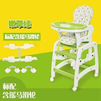 儿童餐椅多功能宝宝婴儿餐桌椅吃饭座椅饭桌bb学坐椅子塑料摇摇椅