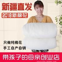 新疆棉被棉花被芯�棉花被子冬被全棉手工棉絮床�|棉胎�|被褥子厚