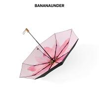 【到手价:149】蕉下防晒小黑伞折叠晴雨伞女防紫外线太阳遮阳伞