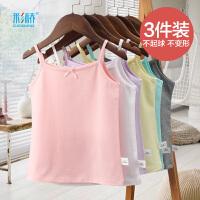 彩桥 女童吊带背心夏季薄款纯棉女孩纯色T恤打底衫
