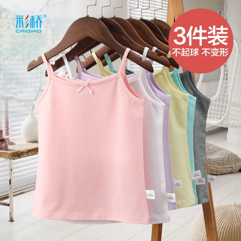 彩桥  女童吊带背心夏季薄款纯棉女孩纯色T恤打底衫经典热卖  夏季薄款