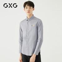 GXG男�b 秋季小清新�n版���飧埏L流行灰色休�e�L袖�r衫�r衣男
