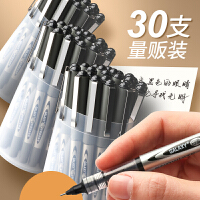 白雪直液式走珠笔黑色0.5mm全针管考试专用水笔学生用中性水性直液子弹头商务高档具用品