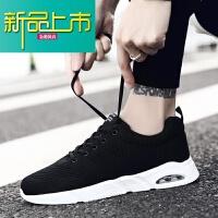 新品上市夏季防臭网鞋男士内增高休闲潮鞋网面透气运动鞋青少年跑步鞋子男
