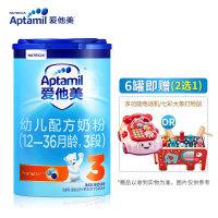 爱他美(Aptamil) 幼儿配方奶粉(12�C36月龄,3段)800g