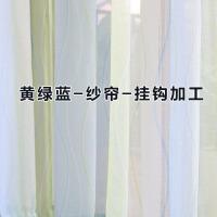 窗帘成品简约现代客厅阳台卧室清新彩色弯条纹新款婚房窗帘布k 1.5米宽X2.7米高 1片-高度可修改