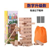 大号叠叠乐数字叠叠高层层叠抽积木益智力儿童玩具桌面游戏