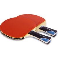男女健身运动乒乓球拍 横拍直拍便携乒乓底板