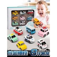 男孩惯性宝宝小车1-2-3周岁半儿童玩具小汽车合金回力车模型套装