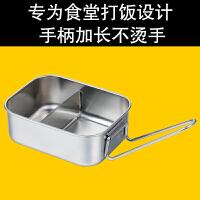 不�P��盒304食品��L方形���w便��盒上班族�W生食堂分隔快餐盒